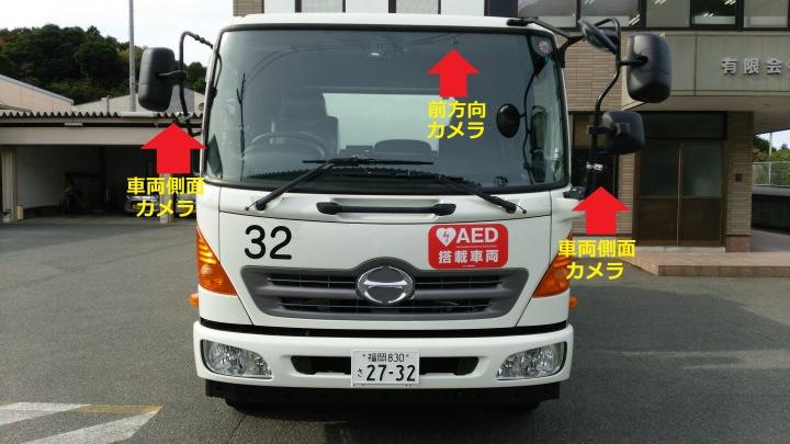 有限会社 太宰府清掃は太宰府市より一般廃棄物収集運搬を委託・許可された会社です。